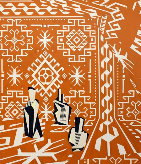 Farah Atassi - Ornamental Folding